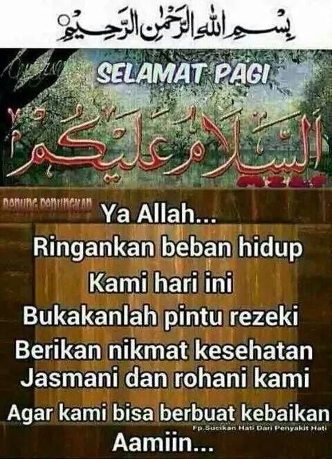 ringankan beban murahkan rezeki doa dipagi hari muslim quotes